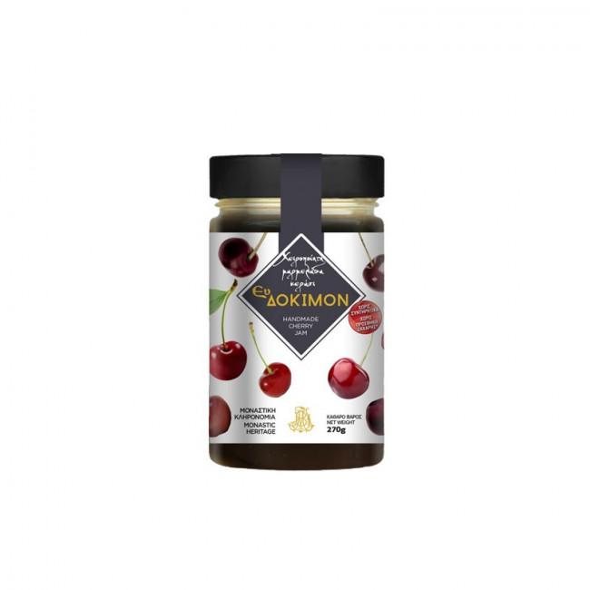 Marmelada de Cirese (fara zahar) -  Handmade - 270 gr