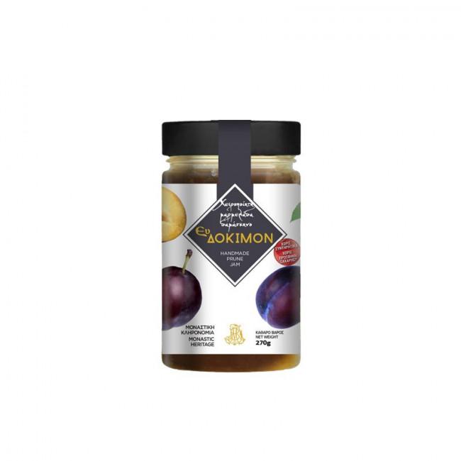 Marmelada de Prune (fara zahar) -  Handmade - 270 gr