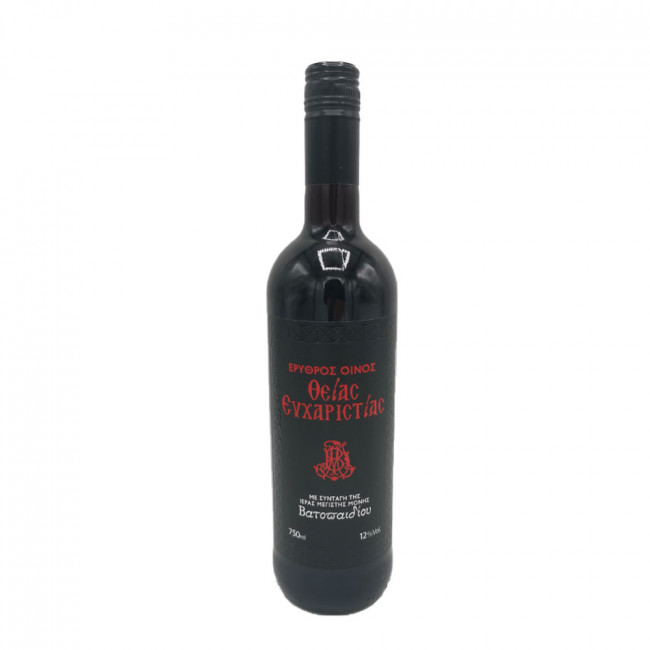 Vin rosu de impartasanie (750 ml) - Vin Nama, Manastirea Vatopedi, Sfantul Munte Athos